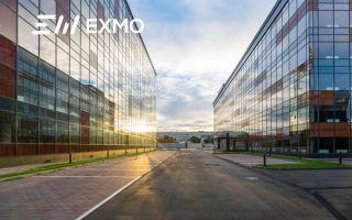 Как вывести деньги с EXMO?