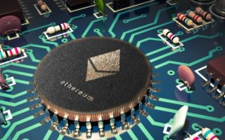 Виртуальную машину Etherium ожидает замена