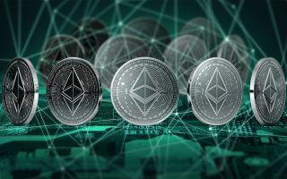 Новая DEX позволит совершать торговые платежи любыми токенами Etherium