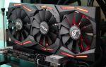 Майнинг на видеокарте GeForce GTX 1070: производительность и доход
