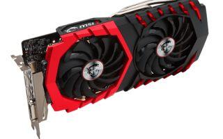 Как сделать майнинг на Radeon RX 570 еще эффективнее: тонкости и нюансы