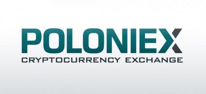 poloniex верификация