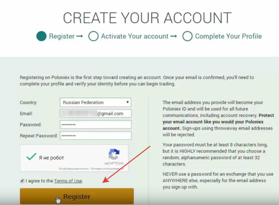 poloniex регистрация