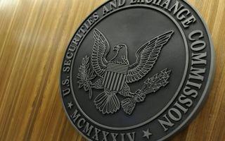 Торговля биткоинами и эфиром приостановлена по распоряжению SEC