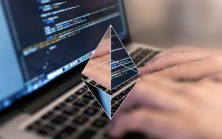 Ethereum: описание, кошельки, прогноз