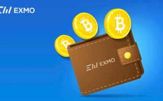 Стратегии заработка на бирже EXMO. Особенности регистрации и использования.