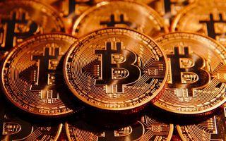 Волатильность биткоина снижается до рекордных значений