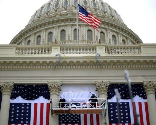 Технологию блокчейна подвергли резкой критике в сенате США