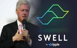 Билл Клинтон высказал мнение об опасности чрезмерного регулирования для блокчейна